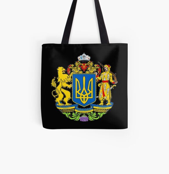 Ukraine is a large country in Eastern Europe All Over Print Tote Bag