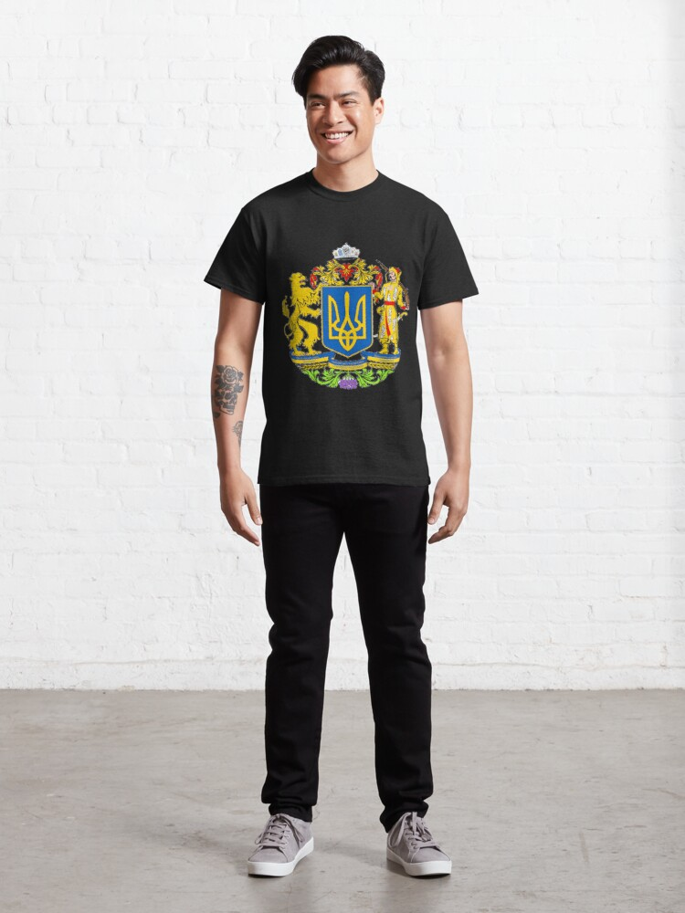 Alternate view of Ukraine is a large country in Eastern Europe Classic T-Shirt