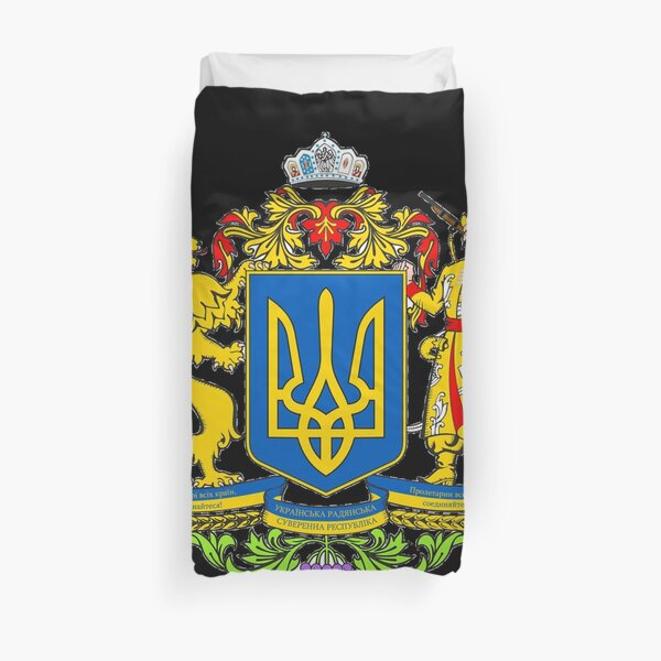 Ukraine is a large country in Eastern Europe Duvet Cover