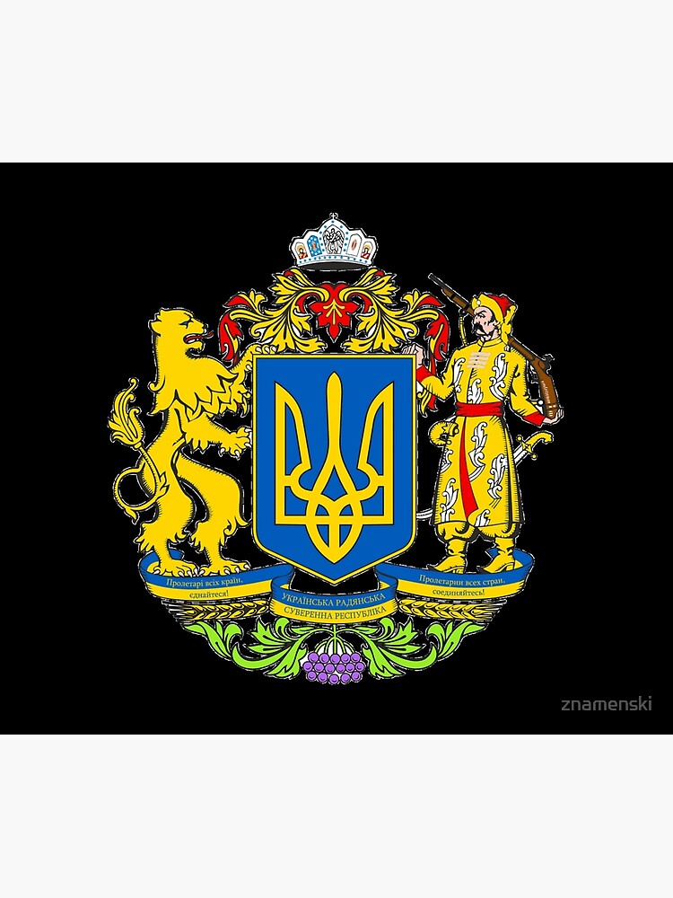 Ukraine is a large country in Eastern Europe by znamenski