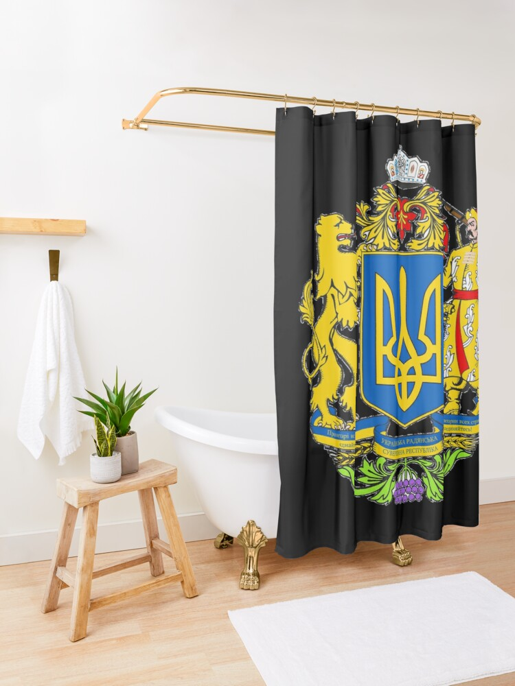 Alternate view of Ukraine is a large country in Eastern Europe Shower Curtain