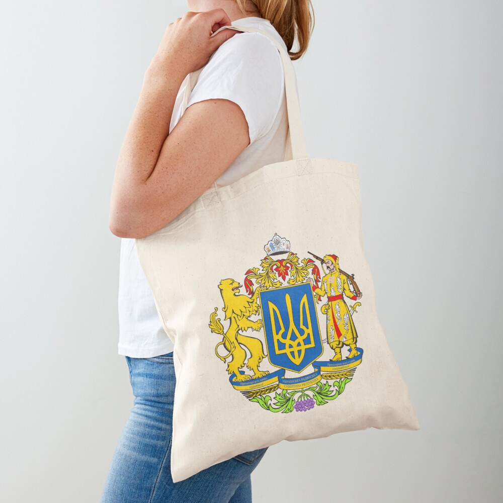 Ukraine is a large country in Eastern Europe Tote Bag