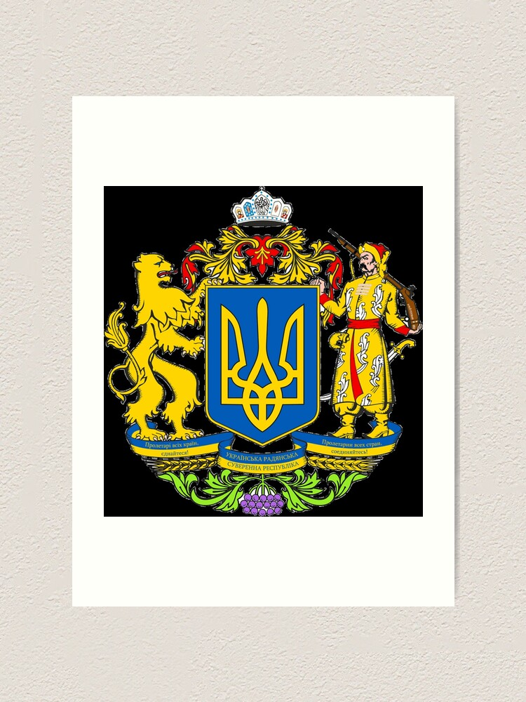 Alternate view of Ukraine is a large country in Eastern Europe Art Print