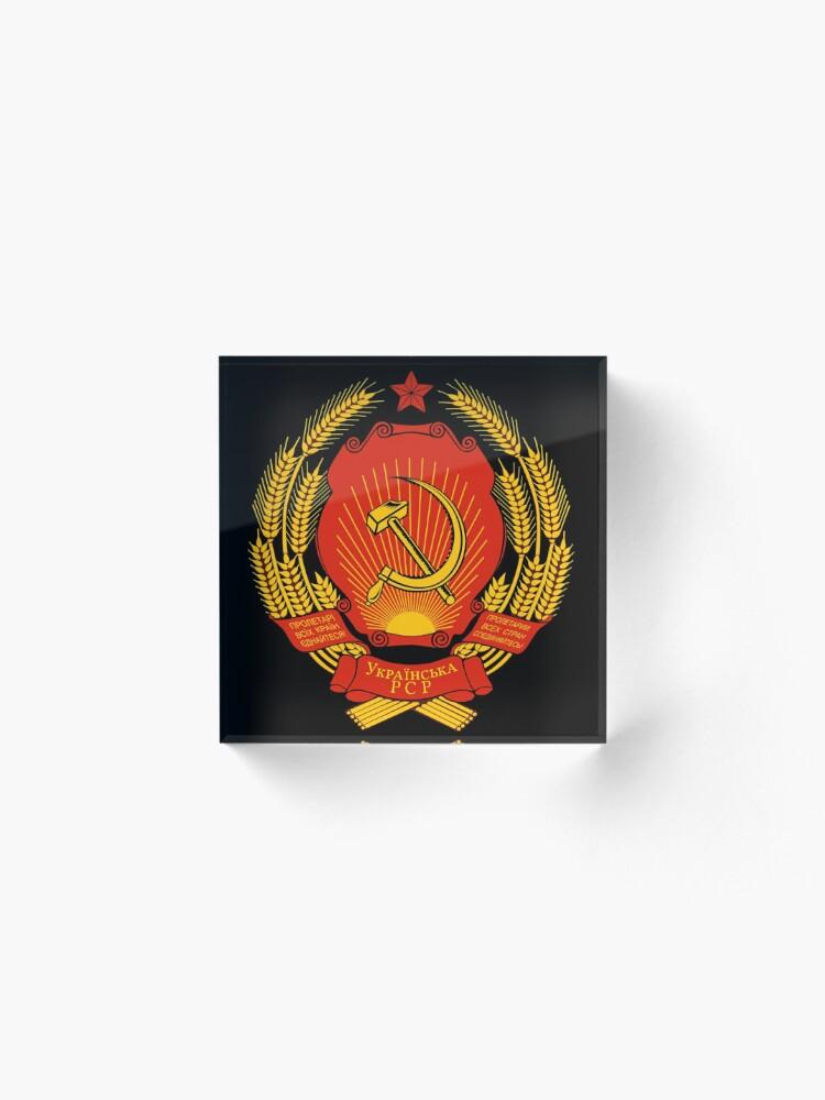 Alternate view of Ukrainian SSR Emblem Acrylic Block
