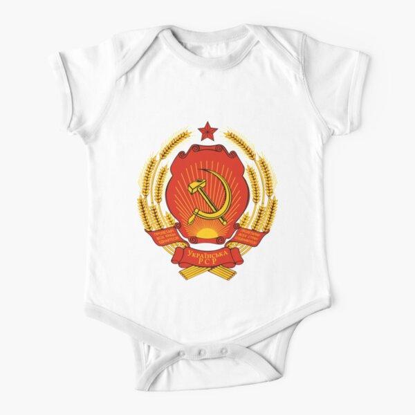 Ukrainian SSR Emblem Short Sleeve Baby One-Piece