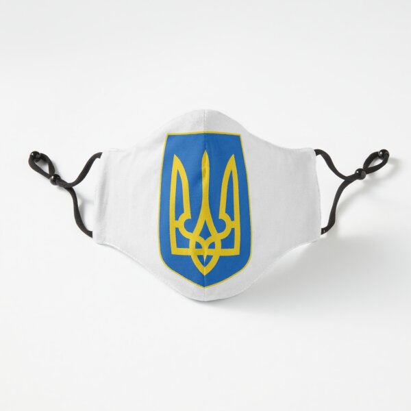 The state coat of arms of Ukraine, officially referred to as the Sign of the Princely State of Vladimir the Great or commonly the Tryzub Fitted 3-Layer