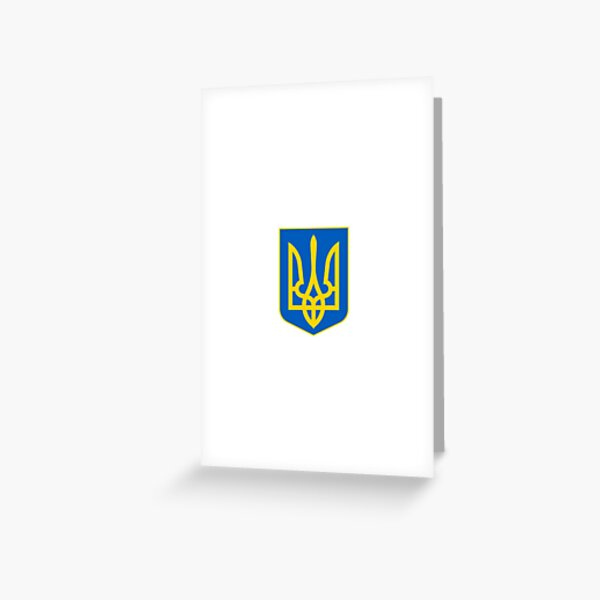 The state coat of arms of Ukraine, officially referred to as the Sign of the Princely State of Vladimir the Great or commonly the Tryzub Greeting Card