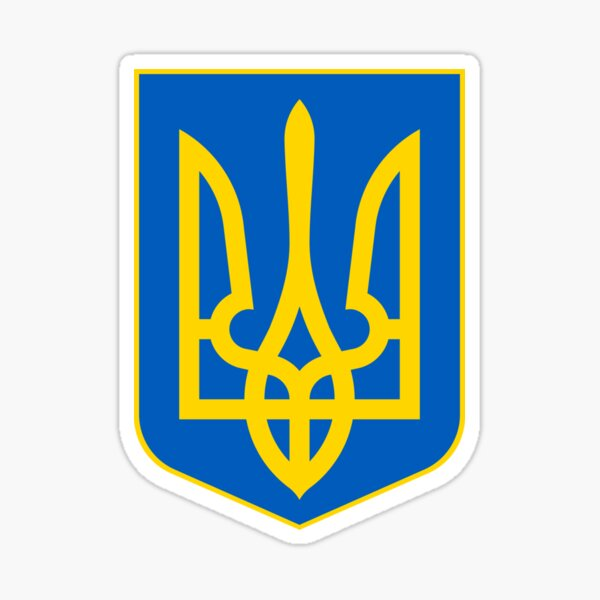 The state coat of arms of Ukraine, officially referred to as the Sign of the Princely State of Vladimir the Great or commonly the Tryzub Sticker