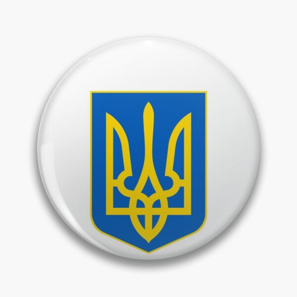 The state coat of arms of Ukraine, officially referred to as the Sign of the Princely State of Vladimir the Great or commonly the Tryzub Pin