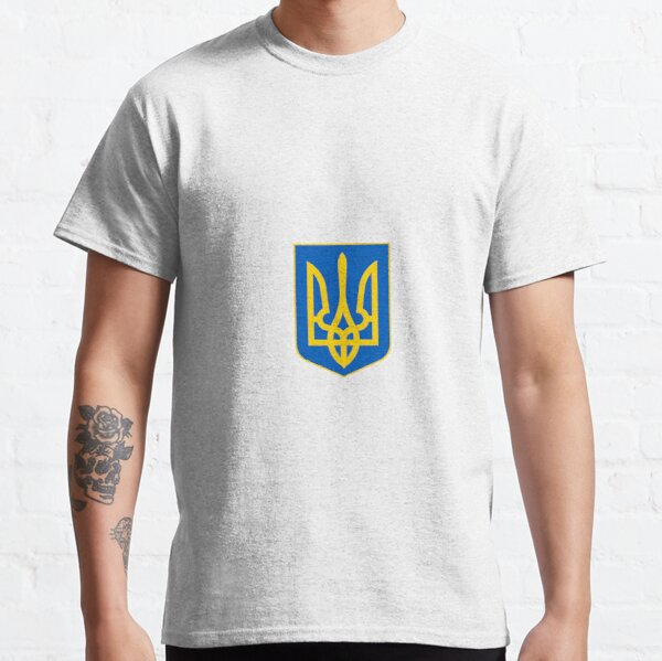 The state coat of arms of Ukraine, officially referred to as the Sign of the Princely State of Vladimir the Great or commonly the Tryzub Classic T-Shirt