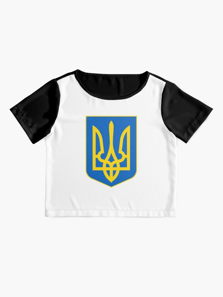 Alternate view of The state coat of arms of Ukraine, officially referred to as the Sign of the Princely State of Vladimir the Great or commonly the Tryzub Chiffon Top