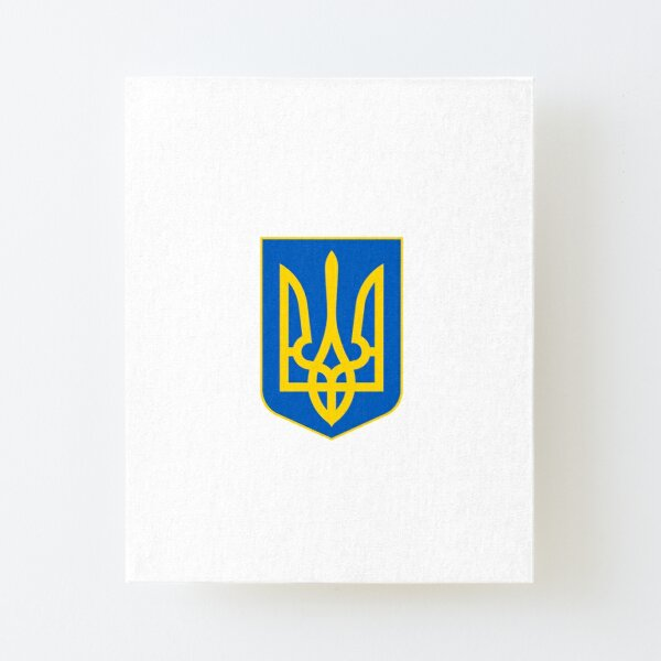 The state coat of arms of Ukraine, officially referred to as the Sign of the Princely State of Vladimir the Great or commonly the Tryzub Canvas Mounted Print