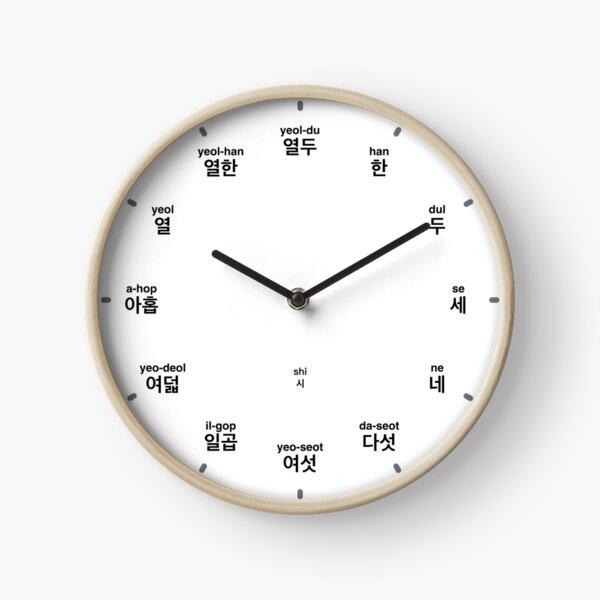 Korean Clock – Full Style Clock