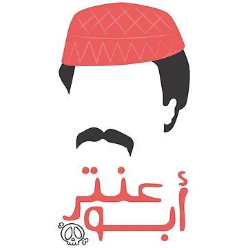 Abo 3antar - أبو عنتر #A017 by mshmosh