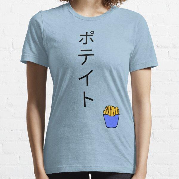 Suga Potato - Haikyuu Essential T-Shirt