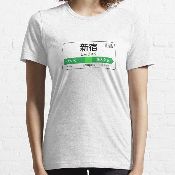 Shinjuku Train Station Sign - Tokyo Yamanote line Essential T-Shirt