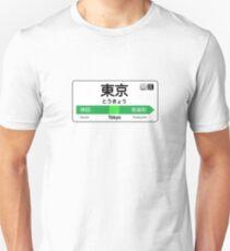 Tokyo Bahnhof Zeichen Slim Fit T-Shirt