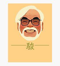 miyazaki Photographic Print