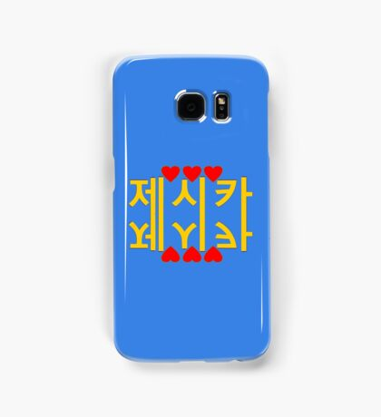 fabulous kpop phone iphone skins samsung galaxy cases