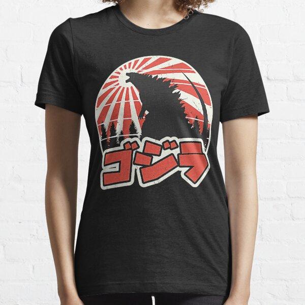 Godzilla Retro T-Shirt Essential T-Shirt