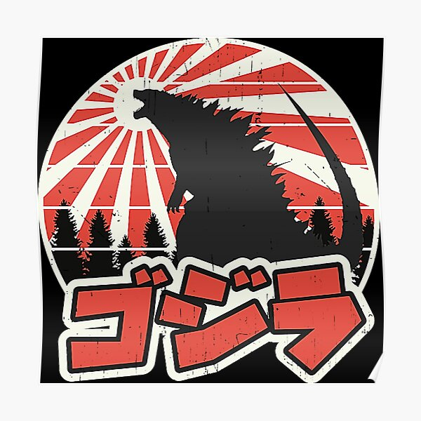 Godzilla rétro Poster