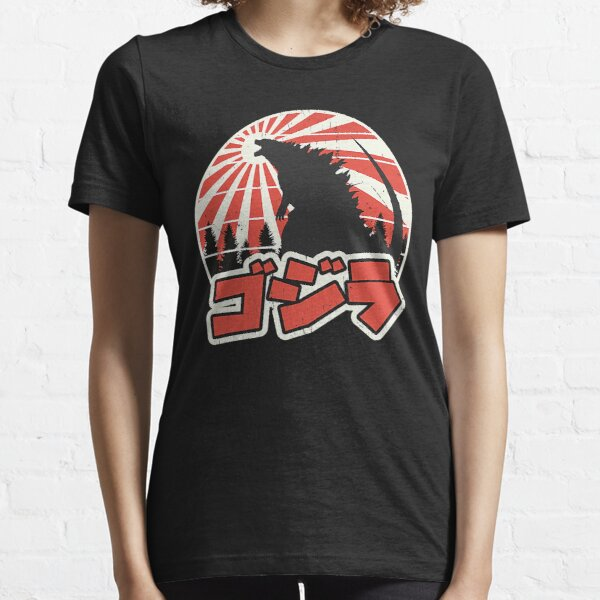Godzilla Retro Essential T-Shirt