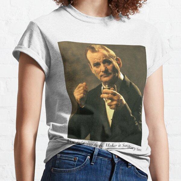 In der Übersetzung verloren Classic T-Shirt