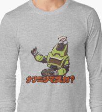 Takahashi Long Sleeve T-Shirt