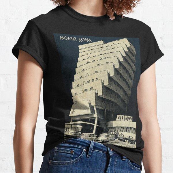Etazhi - Molchat  Classic T-Shirt