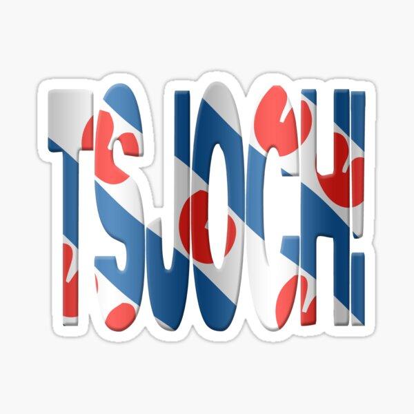 Fryslan Tsjoch Sticker