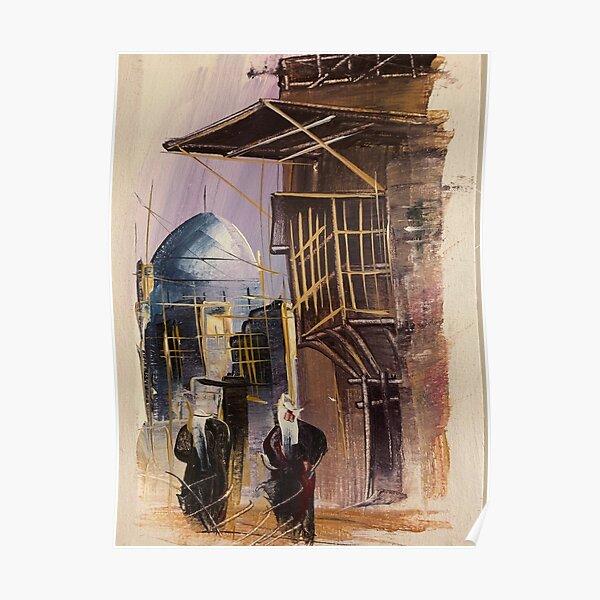 Arabic City in Iraq  Poster