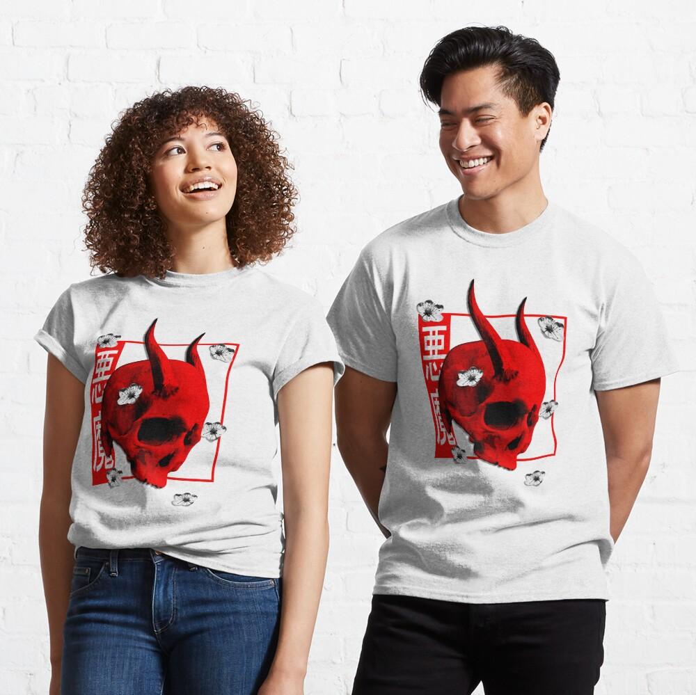 Japanese Oni Demon - Oni Skull  Classic T-Shirt
