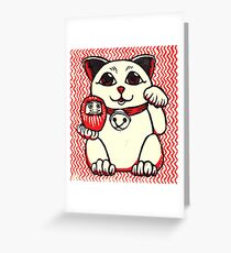 Maneki Neko Greeting Card