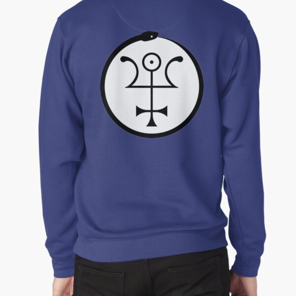 The Invisible Basilica Of Sabazius - Ordo Templi Orientis Clipart Pullover Sweatshirt