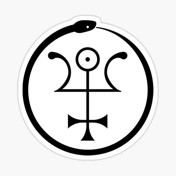 The Invisible Basilica Of Sabazius - Ordo Templi Orientis Clipart Sticker