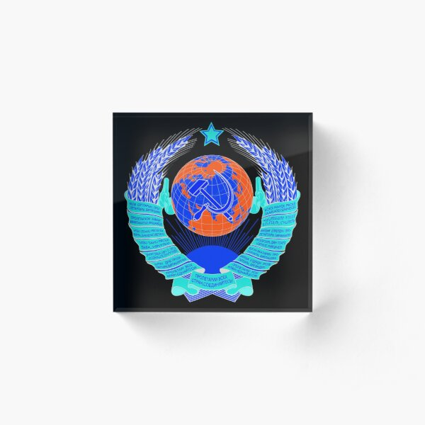 Coat of arms of the Soviet Union in Invert Colors Acrylic Block
