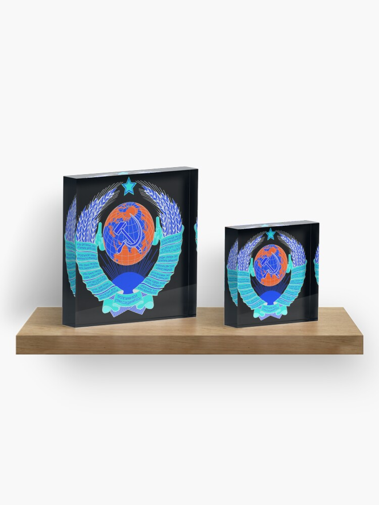 Alternate view of Coat of arms of the Soviet Union in Invert Colors Acrylic Block