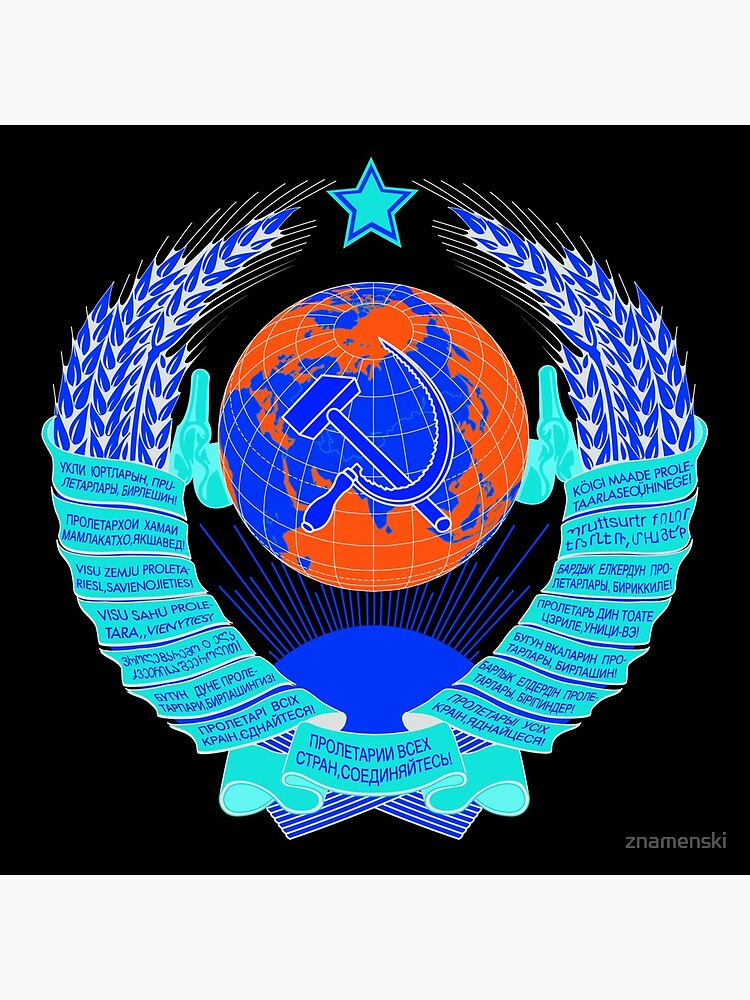 Coat of arms of the Soviet Union in Invert Colors by znamenski