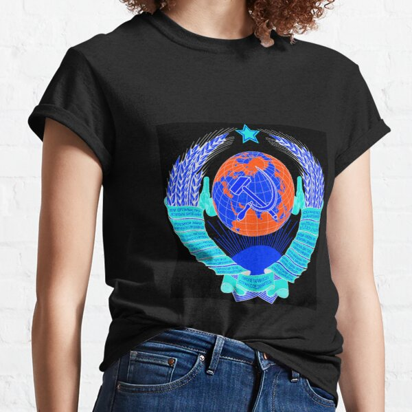 Coat of arms of the Soviet Union in Invert Colors Classic T-Shirt
