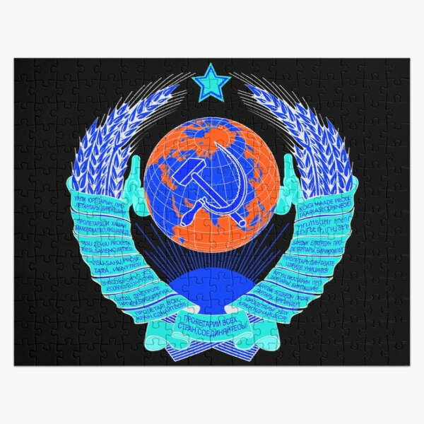 Coat of arms of the Soviet Union in Invert Colors Jigsaw Puzzle