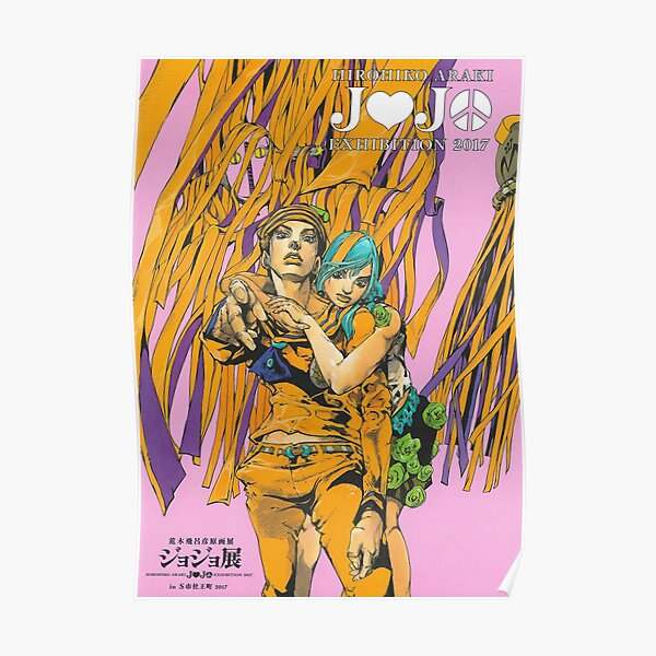 Exposition Anime Poster
