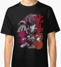 Kenshiro 02 Classic T-Shirt