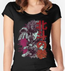 Kenshiro 02 Women's Fitted Scoop T-Shirt