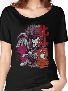 Kenshiro 02 Women's Relaxed Fit T-Shirt