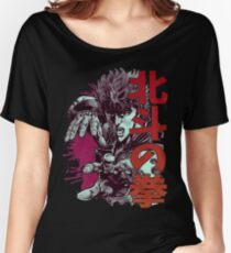 Kenshiro 02 Women's Relaxed Fit T-Shirt