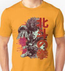 Kenshiro 02 T-Shirt