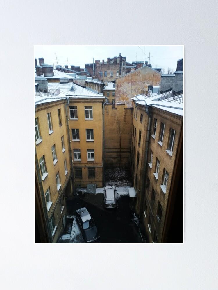 Alternate view of Живопись города. City painting.  Poster