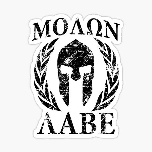 molon labe 1 Sticker