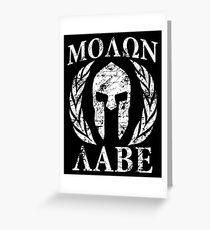 molon labe 1 Greeting Card
