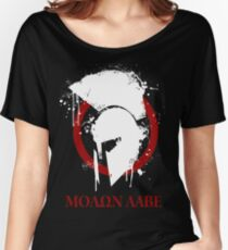 molon labe 2 Women's Relaxed Fit T-Shirt